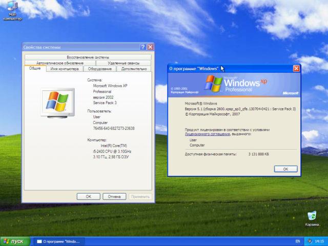 Cборник самых нужных программ на windows xp, vista, 7, 8 и 10-ку.
